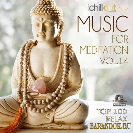Music For Meditation Vol 14 (2017)