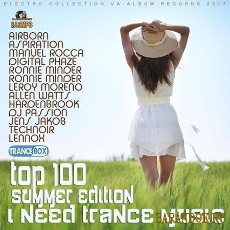 I Need Trance Music: Summer Edition (2017)