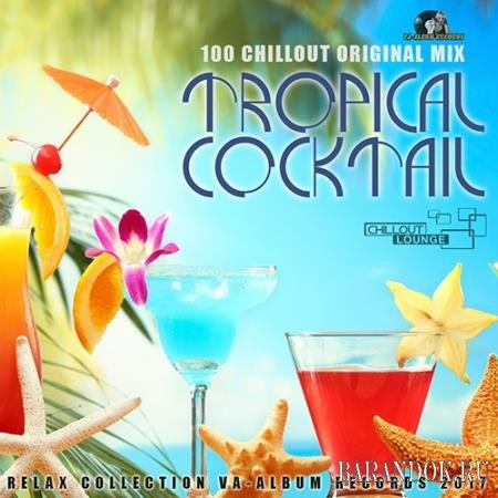 Tropical Coctail: Chill Area Party (2017)