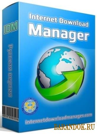 Internet Download Manager 6.30 Build 9 Final RePack by elchupacabra