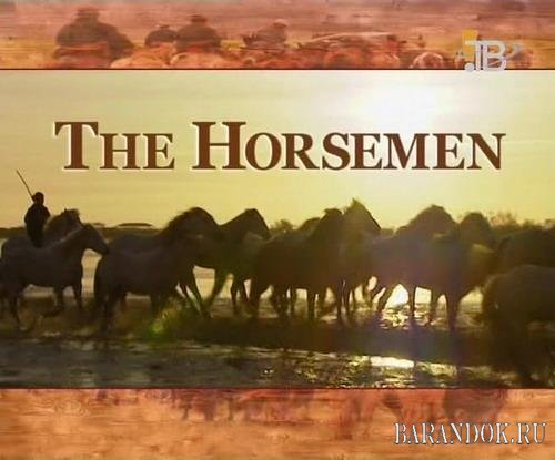 Всадники / The Horsemen (2004) TVRip (20 серий )
