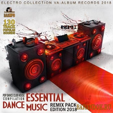 Essential Dance Music (2018)