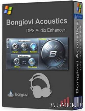 Bongiovi Digital Power Station 2.2.0.15 RePack by elchupakabra