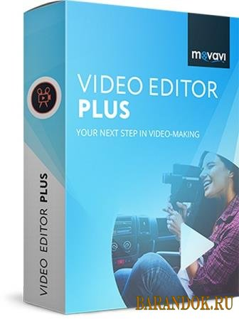 Movavi Video Editor Plus 15.1.0