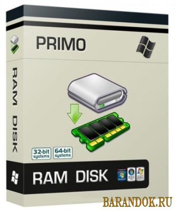 Primo Ramdisk Ultimate Edition 6.1.0