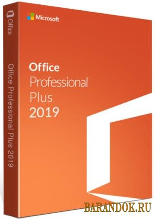 Microsoft Office 2016-2019 Professional Plus / Standard + Visio + Project 16.0.11425.20204 (2019.05 ) RePack by KpoJIuK