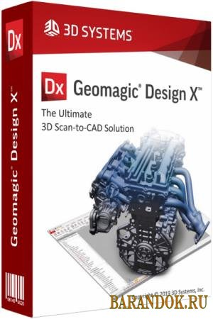 3D Systems Geomagic Design X 2019.0.2 Build 43