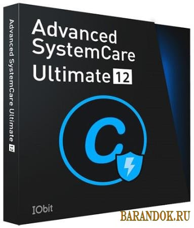 Advanced SystemCare Ultimate 12.2.0.130 Final