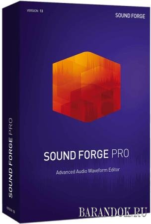 MAGIX SOUND FORGE Pro 13.0 Build 48 RePack by MKN