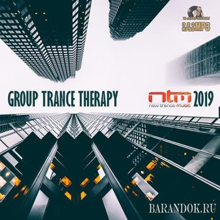 Group Trance Therapy (2019)